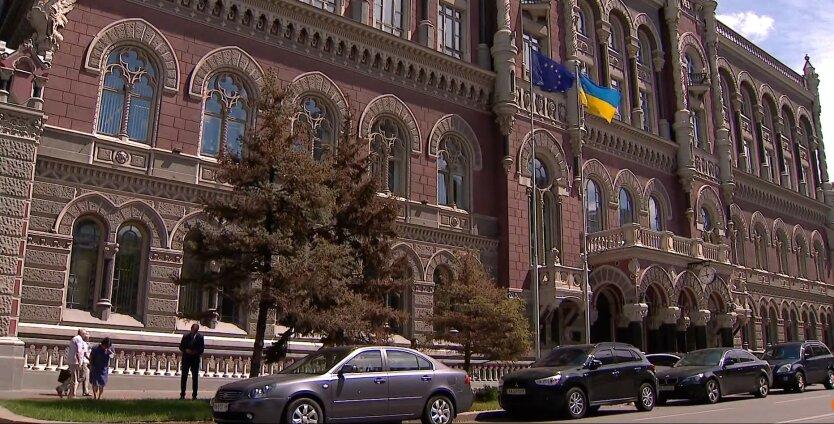 Нацбанк, проверка украинцев. финансовый мониторинг