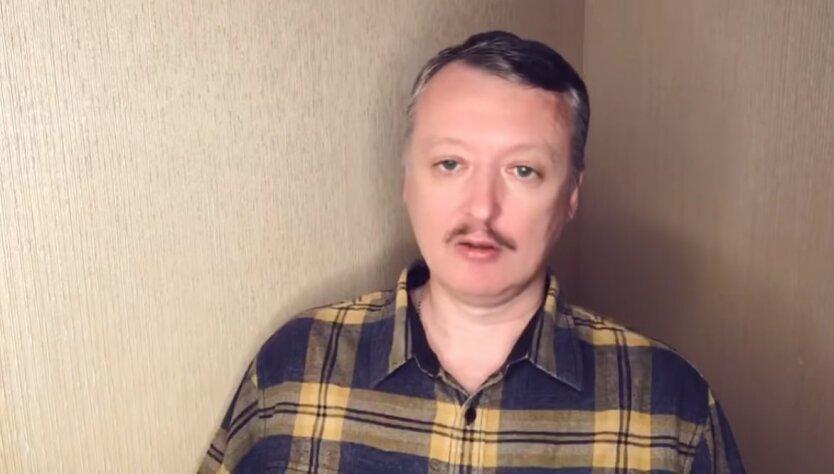 Игорь Гиркин (Стрелков), казнь украинцев на донбассе, расстрелы украинцев на донбассе