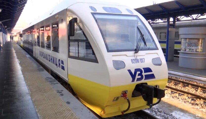 «Укрзализныця» запустит 8 дополнительных поездов