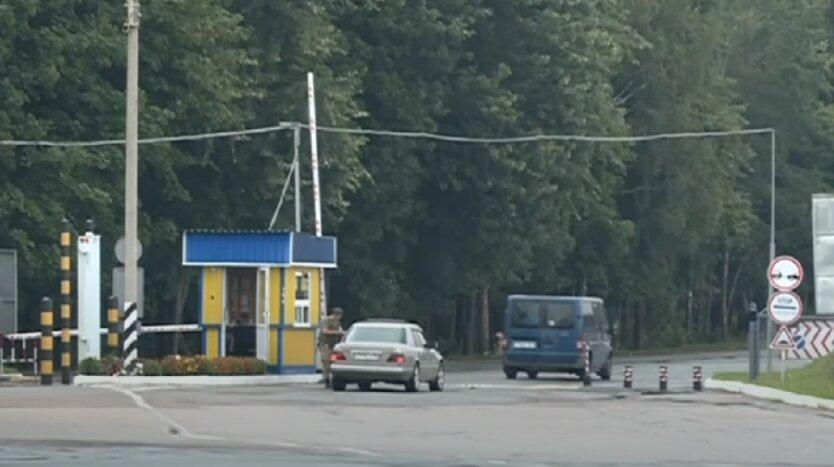Граница, Украина, Беларусь, загранпаспорт