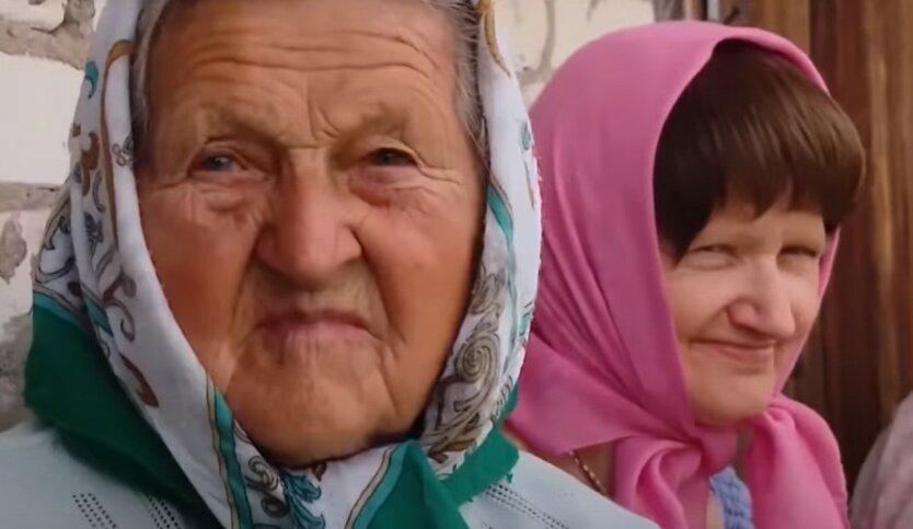 Эксперт предупредил украинцев об афере с пенсиями