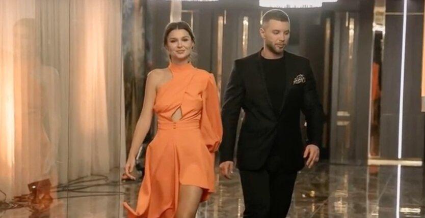 Юлия Бельченко и Михаил Заливако