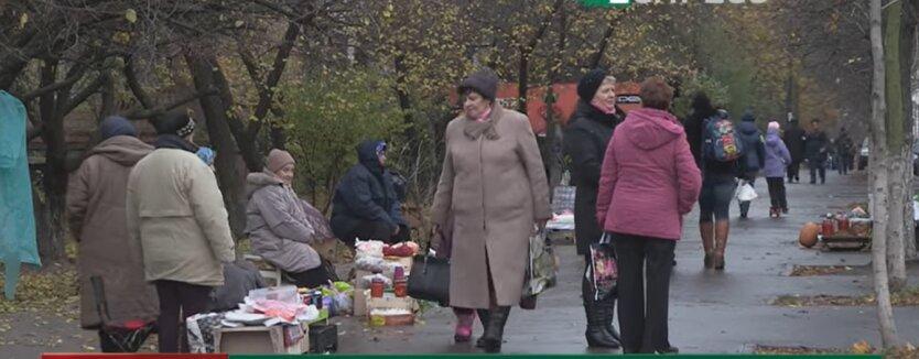 Пенсии в Украине, налоги, бюджетники