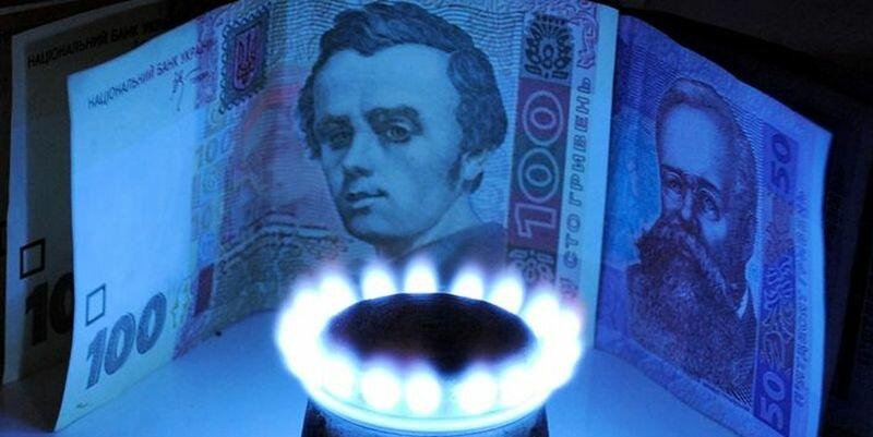 тарифы на ЖКХ цена на газ