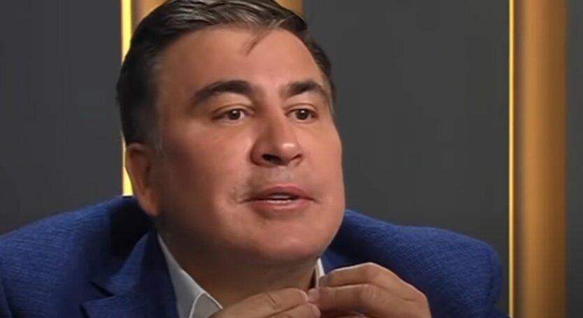 Михеил Саакашвили, нападение, избиение