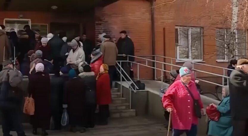 Пенсионеры, пенсионная система, Украина