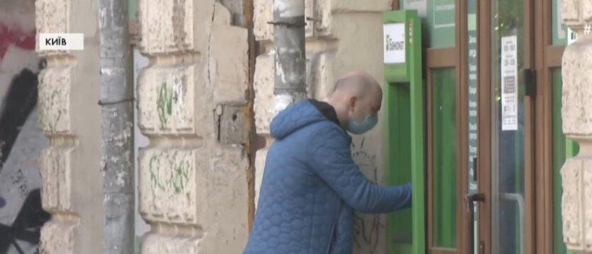 Украина, денежные переводы, финансовый мониторинг