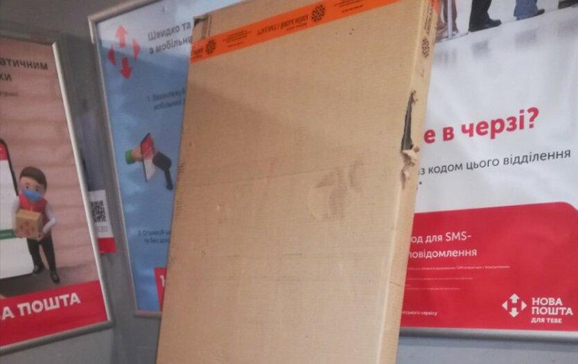Украинцы массово жалуются на работу Новой почты