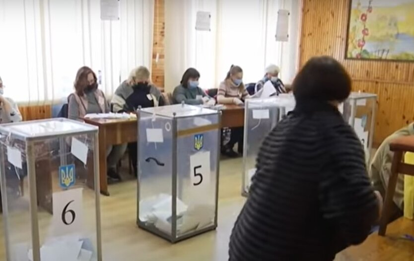 Местные выборы 1