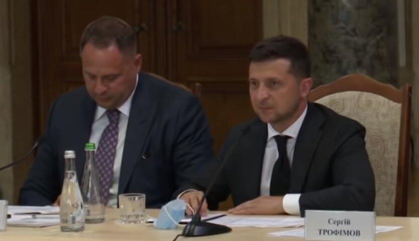 Владимир Зеленский, ипотечные ставки, Украина