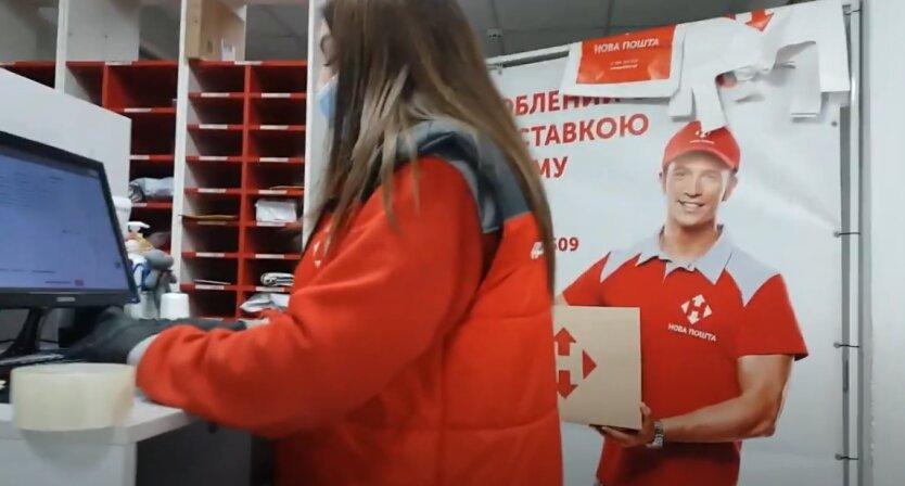 """""""Новая почта"""", ремонт, почтовые отделения"""