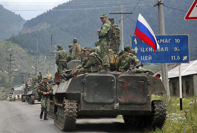 Russia Georgia South Ossetia