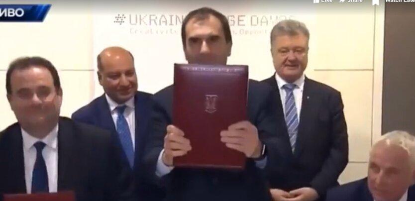 порошенко давос