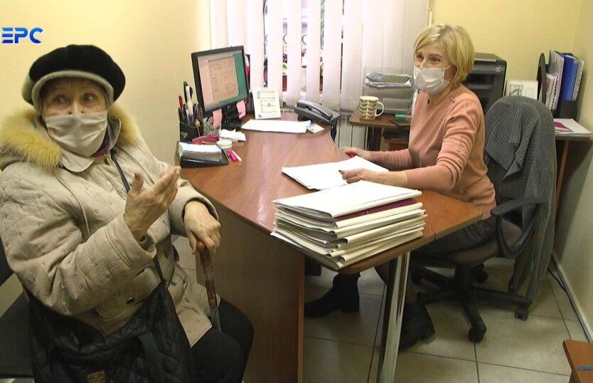 Субсидии в Украине, начисление субсидий, задолженность по коммуналке