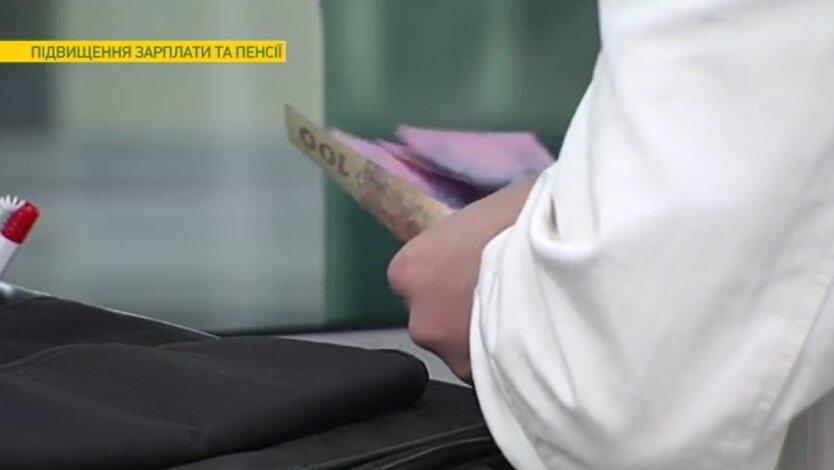Пенсии в Украине, пенсионный коллапс, Андрей Длигач