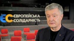Петр Порошенко, допрос в ГБР, Вадим Приймачок
