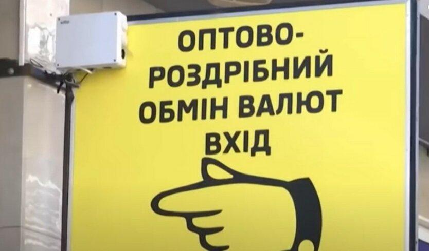 Украинцам объяснили,что будет с инфляцией и долларом