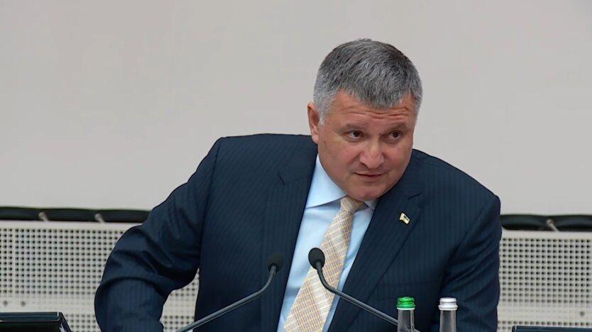 Арсен Аваков, местные выборы, Украина