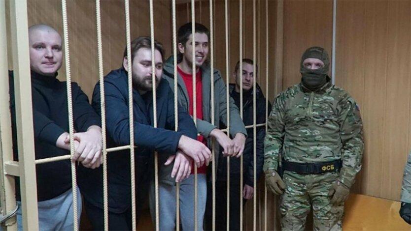 пленники