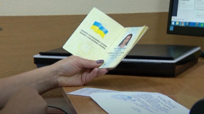 Гражданство, паспорт, законопроект
