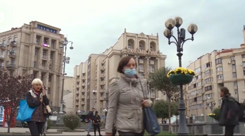 Стаж в Украине, начисление стажа, специальный стаж