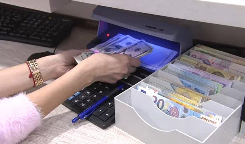 Курс валют в Украине, банкир, прогноз