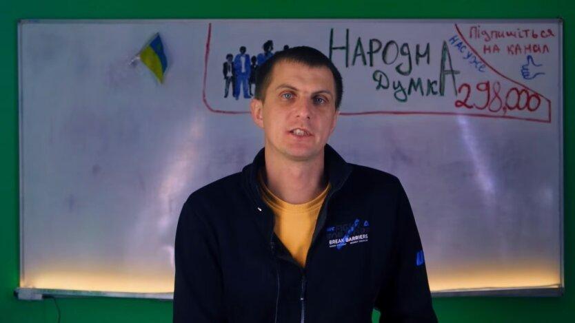 Пенсии в Украине, доплата к пенсии, индексация в Украине
