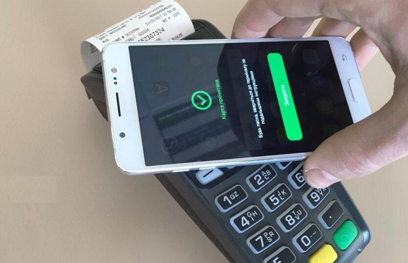 ПриватБанк может отключить Apple Pay и Google Pay