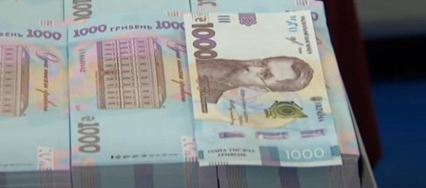 Рост экономики Украины