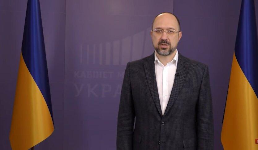 Денис Шмыгаль, коронавирус в Украине, локдаун