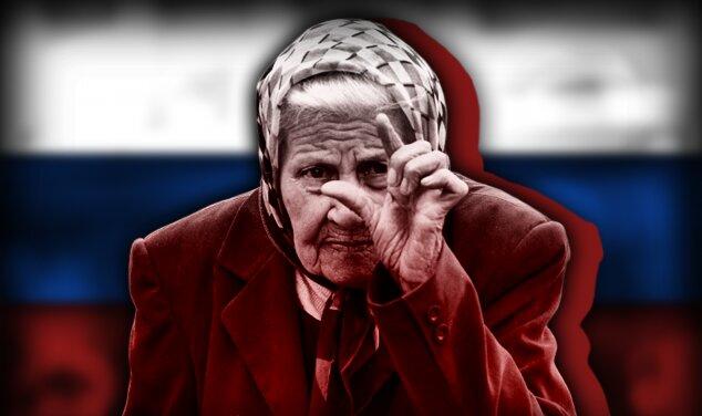 Пенсионерка Россия