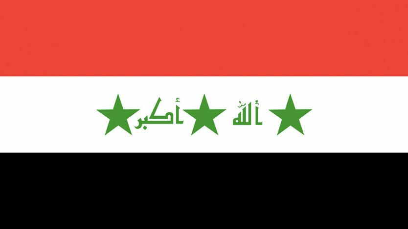 irak-irak