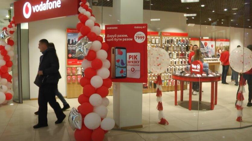 Vodafone, Guardian, система антиугона