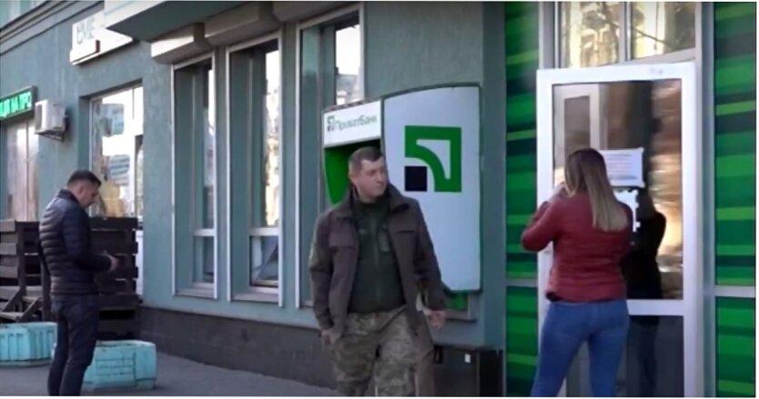 ПриватБанк, Петр Крумханзл, monobank, Конкуренция ПриватБанка и monobank