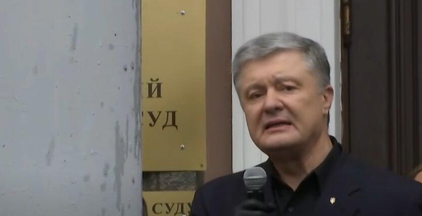 Ирина Венедиктова, слежка, Петр Порошенко