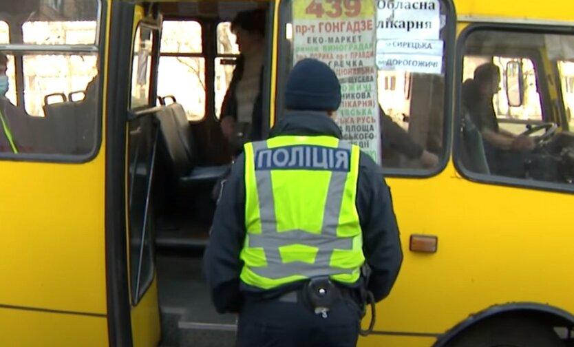 У Кличко объяснили нюансы работы наземного транспорта с 23 мая