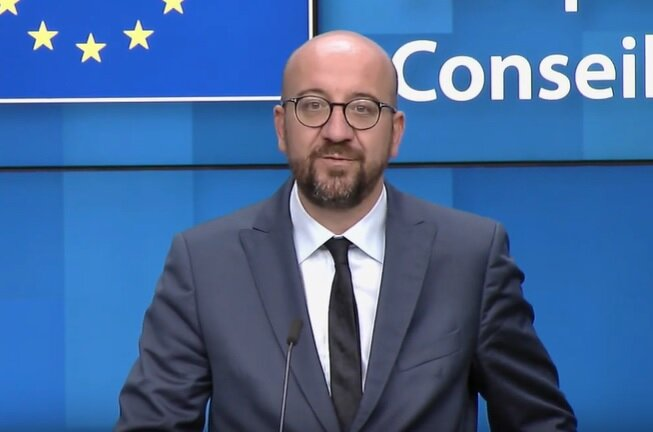 Глава Европейского совета Шарль Мишель