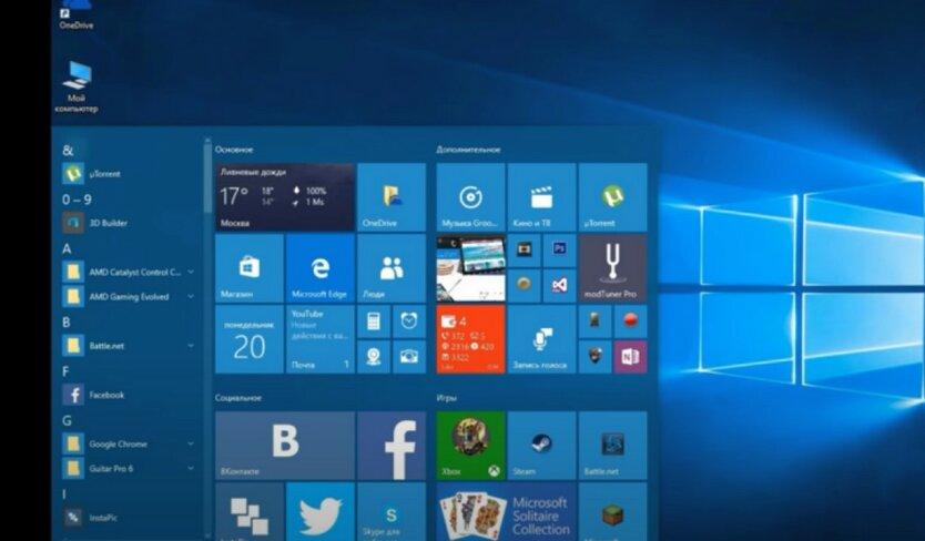 В Windows 10 нашли «шрифт-убийцу»