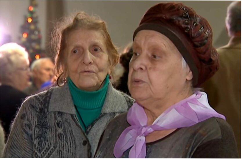 Выплата пенсий в Украине, Страховой стаж, Пенсионная реформа, Социальные пенсии