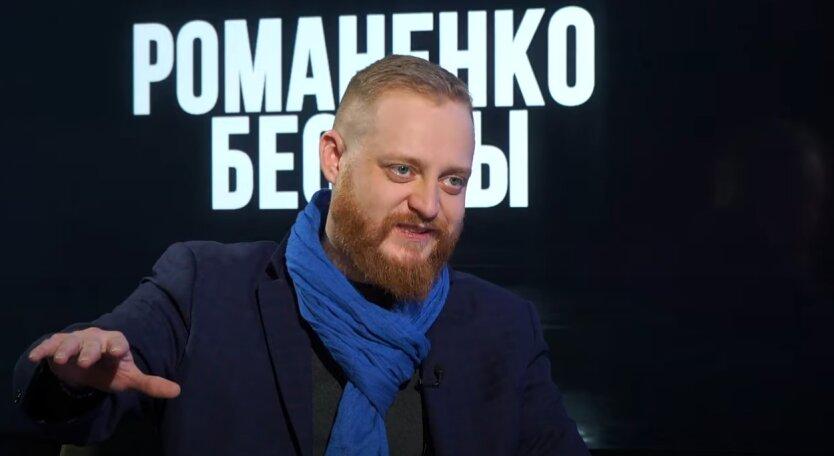 Петр Охотин, Владимир Зеленский, Юрий Романенко