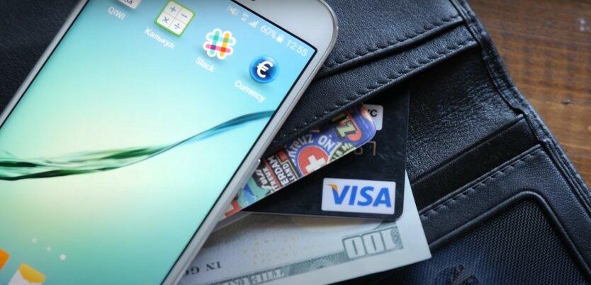 карта Visa,бесконтактная оплата,увеличение лимита бесконтактной оплаты,оплата картой Visa