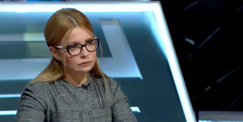 лидер фракции батькивщина юлия тимошенко