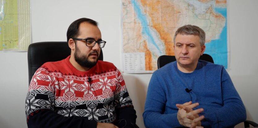 Илия Куса, Юрий Романенко, Дональд Трамп, Джо Байден