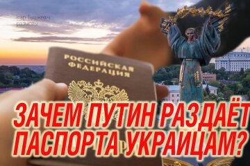 Политическая и демографическая комбинация России, которую не желают замечать в Украине