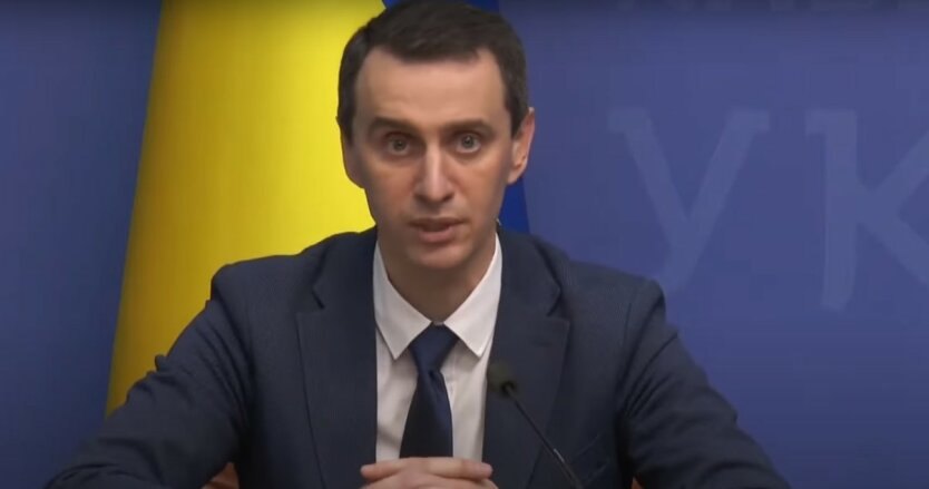 Віктор Ляшко, коронавірус в Україні, повторна хвиля коронавируса в Україні, Covid-19