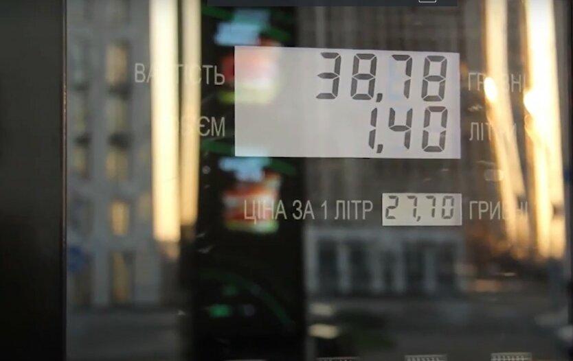 Цены на украинских АЗС, скриншот
