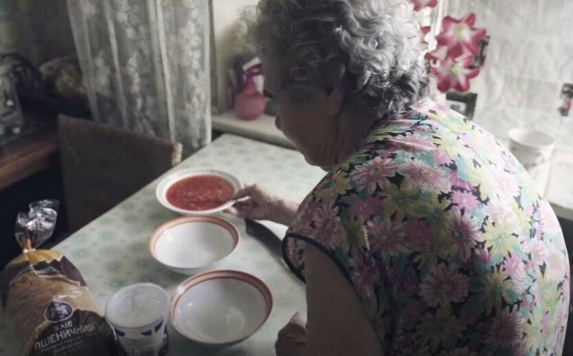Украинцам объяснили, как будет работать накопительная пенсионная система
