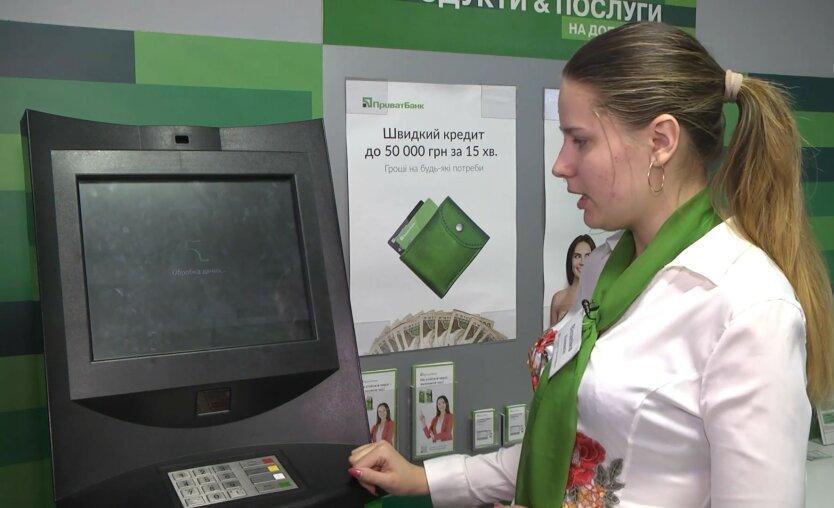 ПриватБанк, пополннение мобильного счета, терминалы ПриватБанка