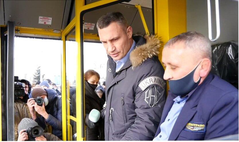 Виталий Кличко, Мэр Киева, Энергоэффективность, Оплата ЖКХ