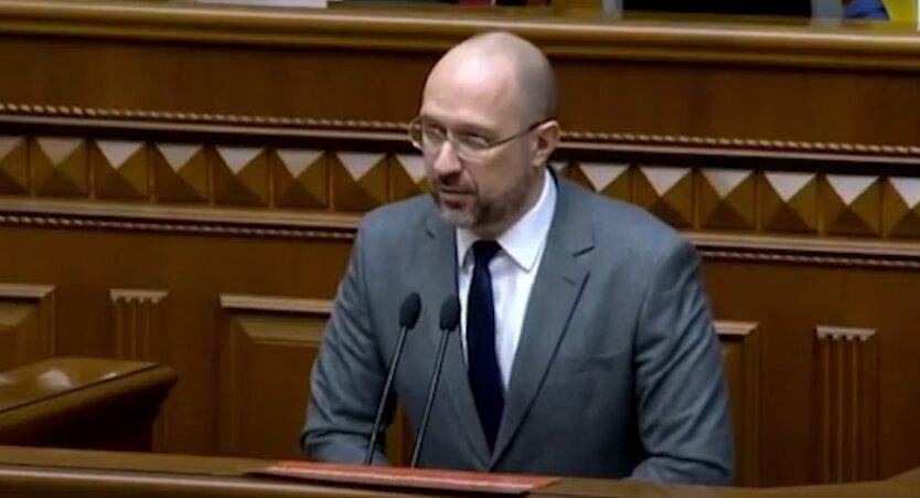 Денис Шмыгаль, ВОВ, Владимир Путин